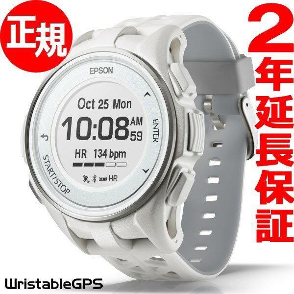 エプソン リスタブルGPS ランニングギア EPSON WristableGPS スマートウォッチ 腕時計 メンズ J-300W【2017 新作】【あす楽対応】【即納可】