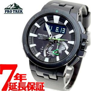 カシオプロトレックCASIOPROTREK電波ソーラー電波時計腕時計メンズタフソーラーアナデジPRW-7000-1AJF