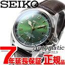 【楽天ショップオブザイヤー2017大賞受賞!】セイコー メカニカル 腕時計 アルピニスト SEIKO Mechanical グリーン SARB017