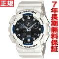 カシオGショックCASIOG-SHOCK時計メンズ腕時計アナデジGA-100B-7AJF【カシオGショック2011新作】