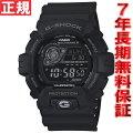 カシオGショックCASIOG-SHOCK電波ソーラー時計メンズ腕時計タフソーラーGW-8900A-1JF【カシオGショック2011新作】