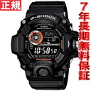 G-SHOCK 電波 ソーラー 電波時計 カシオ Gショック レンジマン CASIO RANGEMAN 腕時計 メンズ マスターオブG GW-9400B…