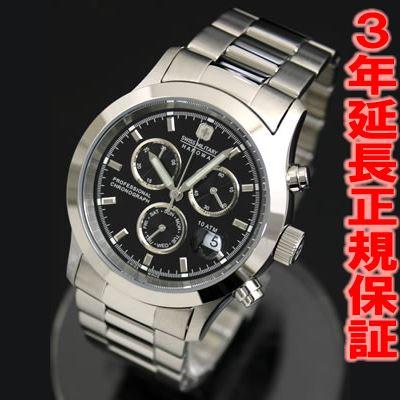 スイスミリタリー エレガント ビッグ クロノ 腕時計 SWISS MILITARY ELEGANT BIG CHRONO ML244 SWISS MILITARY