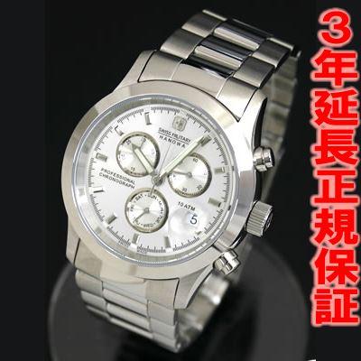 スイスミリタリー エレガント ビッグ クロノ 腕時計 SWISS MILITARY ELEGANT BIG CHRONO ML246 SWISS MILITARY