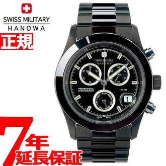 스위스 밀리터리 시계 SWISS MILITARY PVD BLACK BIG CHRONO ML247
