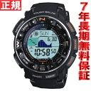 カシオ プロトレック CASIO PROTREK 電波 ソーラー 腕時計 メンズ 時計 タフソーラー デジタル PRW-2500-1JF【あす楽…