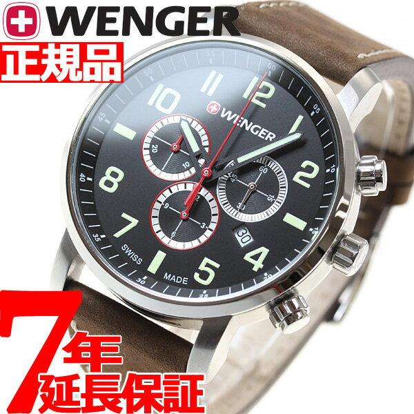 本日ポイント最大37倍!26日1時59分まで!ウェンガー WENGER 腕時計 メンズ アティチュード クロノ Attitude Chrono 01.1543.103