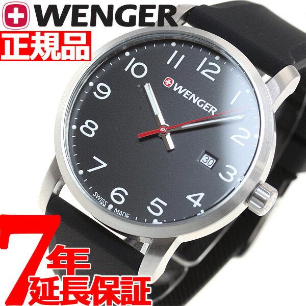ウェンガー WENGER 腕時計 メンズ アヴェニュー Avenue 01.1641.101