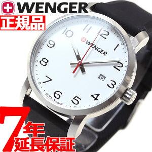 ウェンガーWENGER腕時計メンズアヴェニューAvenue01.1641.103【2017新作】【あす楽対応】【即納可】