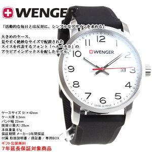 【500円OFFクーポン!1月29日12時59分まで!】ウェンガーWENGER腕時計メンズアヴェニューAvenue01.1641.103【2017新作】