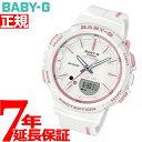 【楽天ショップオブザイヤー2017大賞受賞!】カシオ ベビーG CASIO BABY-G BGS-100 for running STEP TRACKER 腕時計 …