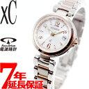 シチズン クロスシー CITIZEN xC エコドライブ ソーラー 電波時計 腕時計 レディース ハッピーフライト EC1036-53W【2…