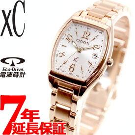 シチズン クロスシー CITIZEN xC エコドライブ ソーラー 電波時計 腕時計 レディース ハッピーフライト ES9392-51W【2018 新作】