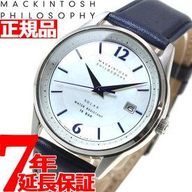 マッキントッシュ フィロソフィー MACKINTOSH PHILOSOPHY クリスマス 限定モデル 腕時計 ペアウォッチ メンズ FBZD702