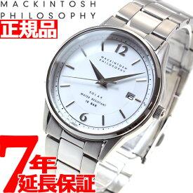 マッキントッシュ フィロソフィー MACKINTOSH PHILOSOPHY 腕時計 メンズ ペアウォッチ FBZD992