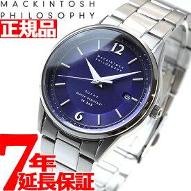 マッキントッシュ フィロソフィー MACKINTOSH PHILOSOPHY 腕時計 メンズ ペアウォッチ FBZD993