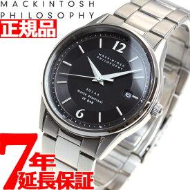 マッキントッシュ フィロソフィー MACKINTOSH PHILOSOPHY 腕時計 メンズ ペアウォッチ FBZD994