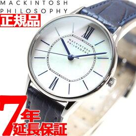【今だけ!店内ポイント最大48倍!24日1時59分まで】マッキントッシュ フィロソフィー MACKINTOSH PHILOSOPHY 腕時計 レディース FCAK991