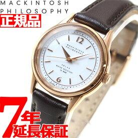 マッキントッシュ フィロソフィー MACKINTOSH PHILOSOPHY 腕時計 レディース ペアウォッチ FDAD991