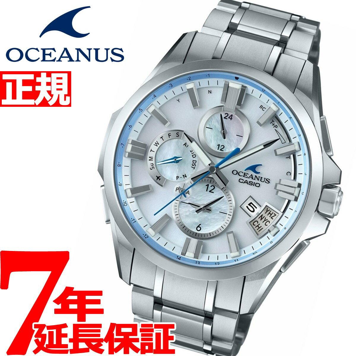 カシオ オシアナス CASIO OCEANUS Bluetooth搭載 GPS 電波 ソーラー 電波時計 腕時計 メンズ タフソーラー OCW-G2000H-7AJF【2018 新作】