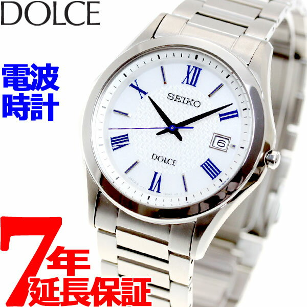 セイコー ドルチェ SEIKO DOLCE ソーラー 腕時計 メンズ ペアウォッチ SADM007