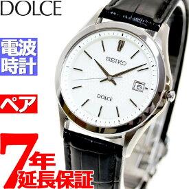 本日限定!店内ポイント最大37倍!18日9時59分まで!セイコー ドルチェ SEIKO DOLCE ソーラー 腕時計 メンズ ペアウォッチ SADM009
