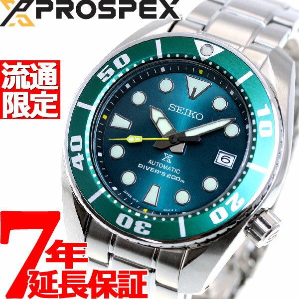 セイコー プロスペックス SEIKO PROSPEX 流通限定モデル ダイバースキューバ メカニカル 自動巻き 腕時計 メンズ SZSC004【2018 新作】【36回無金利】