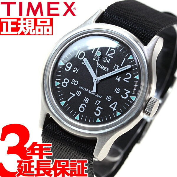 8月15日限定!最大2000円OFFクーポン配布中♪15日0時から16日9時59分まで! タイメックス TIMEX ヘリテージ コレクション キャンパー プラ Camper Pla 日本企画 限定モデル 36mm 腕時計 メンズ レディース TW2R58300