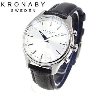 クロナビーKRONABYセーケルSEKELスマートウォッチ腕時計メンズA1000-1924【2017新作】【あす楽対応】【即納可】