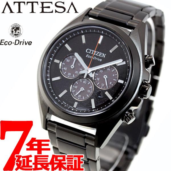 シチズン アテッサ CITIZEN ATTESA エコドライブ ソーラー 腕時計 メンズ CA4394-54E【2018 新作】