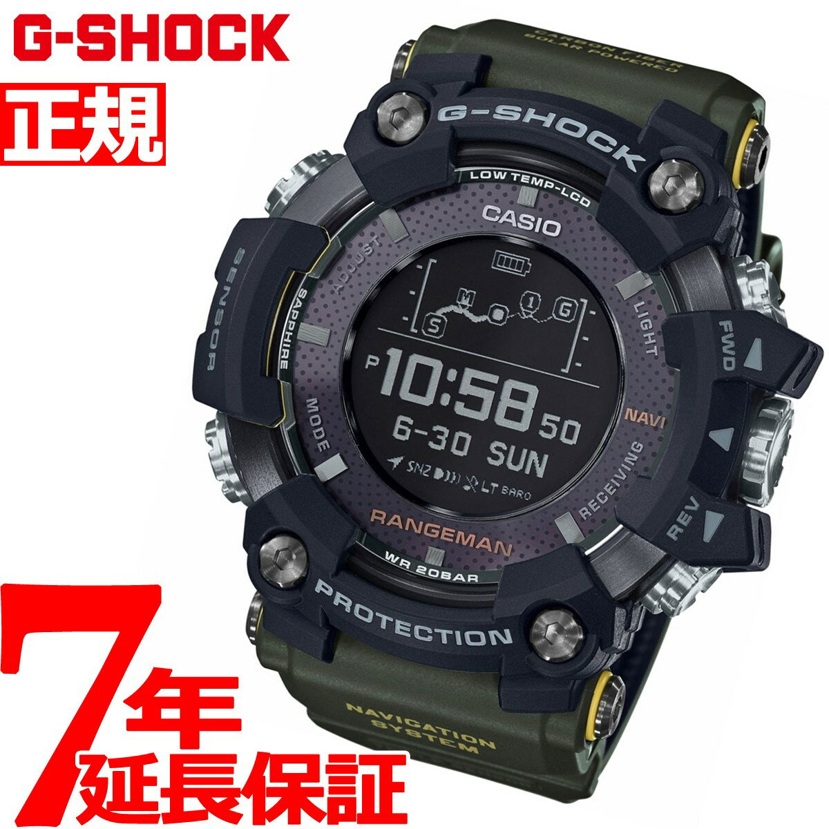 G-SHOCK GPS 電波 ソーラー 電波時計 カシオ Gショック レンジマン CASIO RANGEMAN Bluetooth搭載 腕時計 メンズ GPR-B1000-1BJR【2018 新作】【あす楽対応】【即納可】