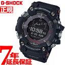 G-SHOCK GPS 電波 ソーラー 電波時計 カシオ Gショック レンジマン CASIO RANGEMAN Bluetooth搭載 腕時計 メンズ GPR-...