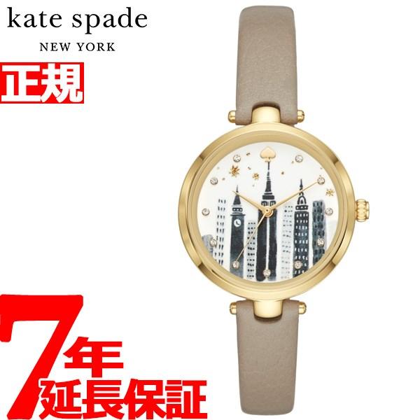 ケイトスペード ニューヨーク kate spade new york 腕時計 レディース ホーランド HOLLAND KSW1429【2018 新作】
