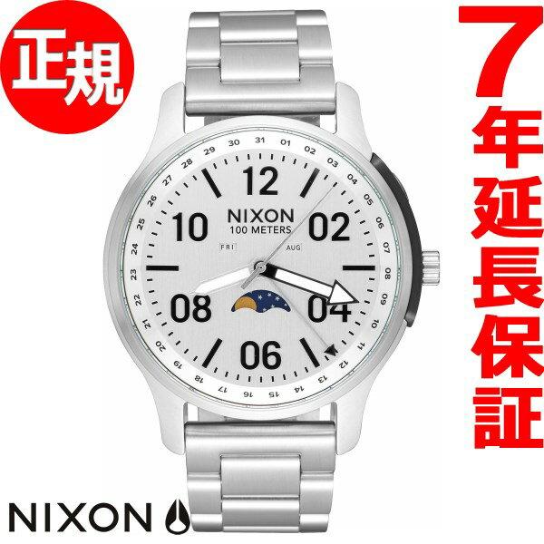本日限定!ポイント最大33倍!さらに5%クーポン♪20日23時59分まで!ニクソン NIXON アセンダー ASCENDER 腕時計 メンズ ALL SILVER NA12081920-00【2018 新作】