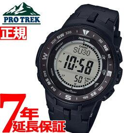 カシオ プロトレック CASIO PRO TREK ソーラー 腕時計 メンズ タフソーラー PRG-330-1JF【2018 新作】