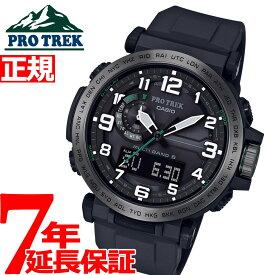 カシオ プロトレック CASIO PRO TREK 電波 ソーラー 電波時計 腕時計 メンズ タフソーラー PRW-6600Y-1JF【2018 新作】
