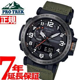 カシオ プロトレック CASIO PRO TREK 電波 ソーラー 電波時計 腕時計 メンズ タフソーラー PRW-6600YB-3JF【2018 新作】