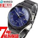 セイコー ワイアード SEIKO WIRED ソーラー 腕時計 メンズ ニュースタンダードモデル AGAD403