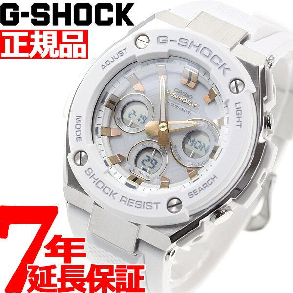 8月15日限定!最大2000円OFFクーポン配布中♪15日0時から16日9時59分まで! G-SHOCK 電波 ソーラー 電波時計 G-STEEL カシオ Gショック Gスチール CASIO 腕時計 メンズ タフソーラー GST-W300-7AJF
