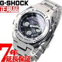 【今だけ!店内ポイント最大54倍!7日23時59分まで】G-SHOCK 電波 ソーラー 電波時計 G-STEEL カシオ Gショック Gスチール CASIO 腕時計 メンズ タフソーラー GST-W310D-1AJF