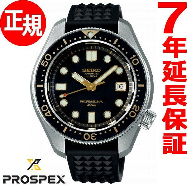 セイコー プロスペックス SEIKO PROSPEX 復刻デザイン 限定モデル ダイバースキューバ ヒストリカルコレクション メカニカル 自動巻き 腕時計 メンズ SBEX007【2018 新作】