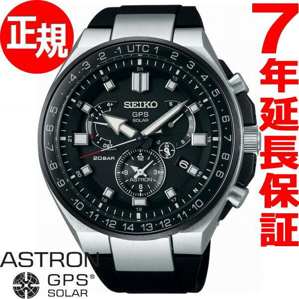 セイコー アストロン SEIKO ASTRON GPSソーラーウオッチ ソーラーGPS衛星電波時計 腕時計 メンズ SBXB169【2018 新作】