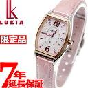 セイコー ルキア SEIKO LUKIA 電波 ソーラー 電波時計 2018 SAKURA Blooming 限定モデル 腕時計 レディース SSVW116【2...