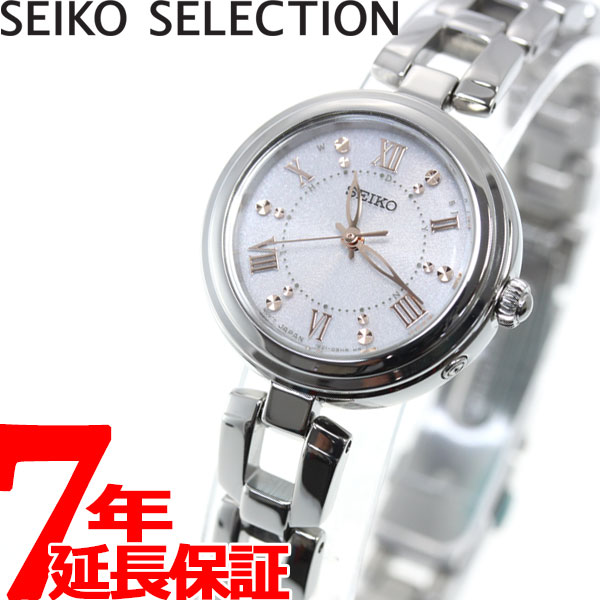 【今がお得!最大ポイント37倍!さらに最大1万円OFFクーポン配布!】セイコー セレクション SEIKO SELECTION 電波 ソーラー 電波時計 腕時計 レディース SWFH089【2018 新作】