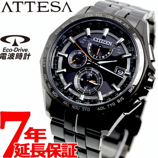 シチズン アテッサ CITIZEN ATTESA エコドライブ ソーラー 電波時計 ダブルダイレクトフライト Black Titanium Series 腕時計 メンズ AT9097-54E【2018 新作】