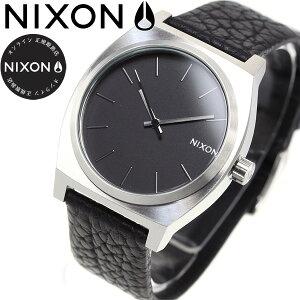 ニクソンNIXONタイムテラーTIMETELLER腕時計メンズ/レディースブラック/ガンメタル/ブラックNA0452788-00【2017新作】