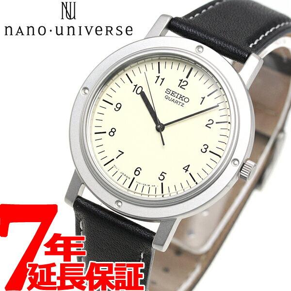 セイコー セレクション SEIKO SELECTION シャリオ復刻モデル SEIKO × nano・universe 流通限定 腕時計 ペアウォッチ メンズ SCXP107【2018 新作】【あす楽対応】【即納可】