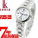 【25日0時~♪店内ポイント最大60倍!25日23時59分まで】セイコー ルキア SEIKO LUKIA ソーラー 腕時計 レディース 綾…