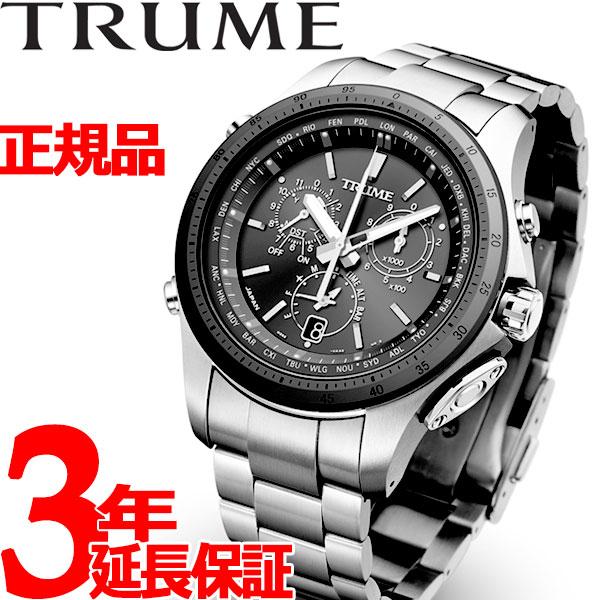 エプソン トゥルーム EPSON TRUME ライトチャージ GPS衛星電波時計 腕時計 メンズ C collection TR-MB5001X【2018 新作】