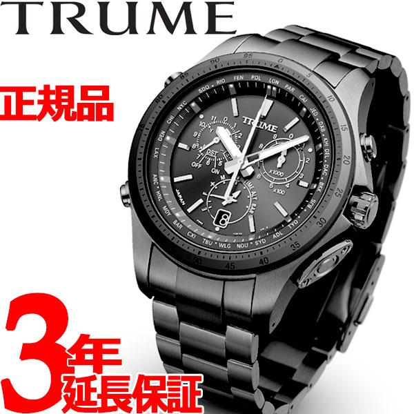 エプソン トゥルーム EPSON TRUME ライトチャージ GPS衛星電波時計 腕時計 メンズ C collection TR-MB5002X【2018 新作】
